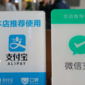 China regulator puts country's fintech giants on notice hinting at more rules