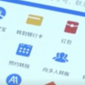 China plans to break up Ant's Alipay and force creation of separate loans app