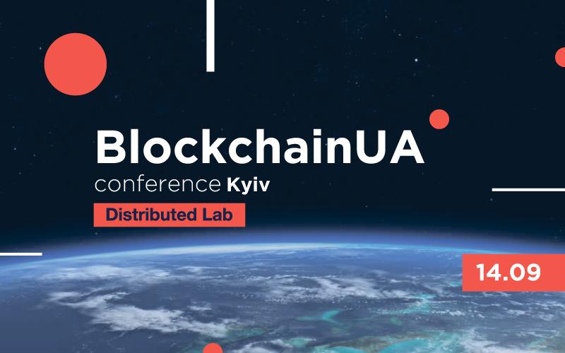 https://blockchainua.com/third-kyiv-en